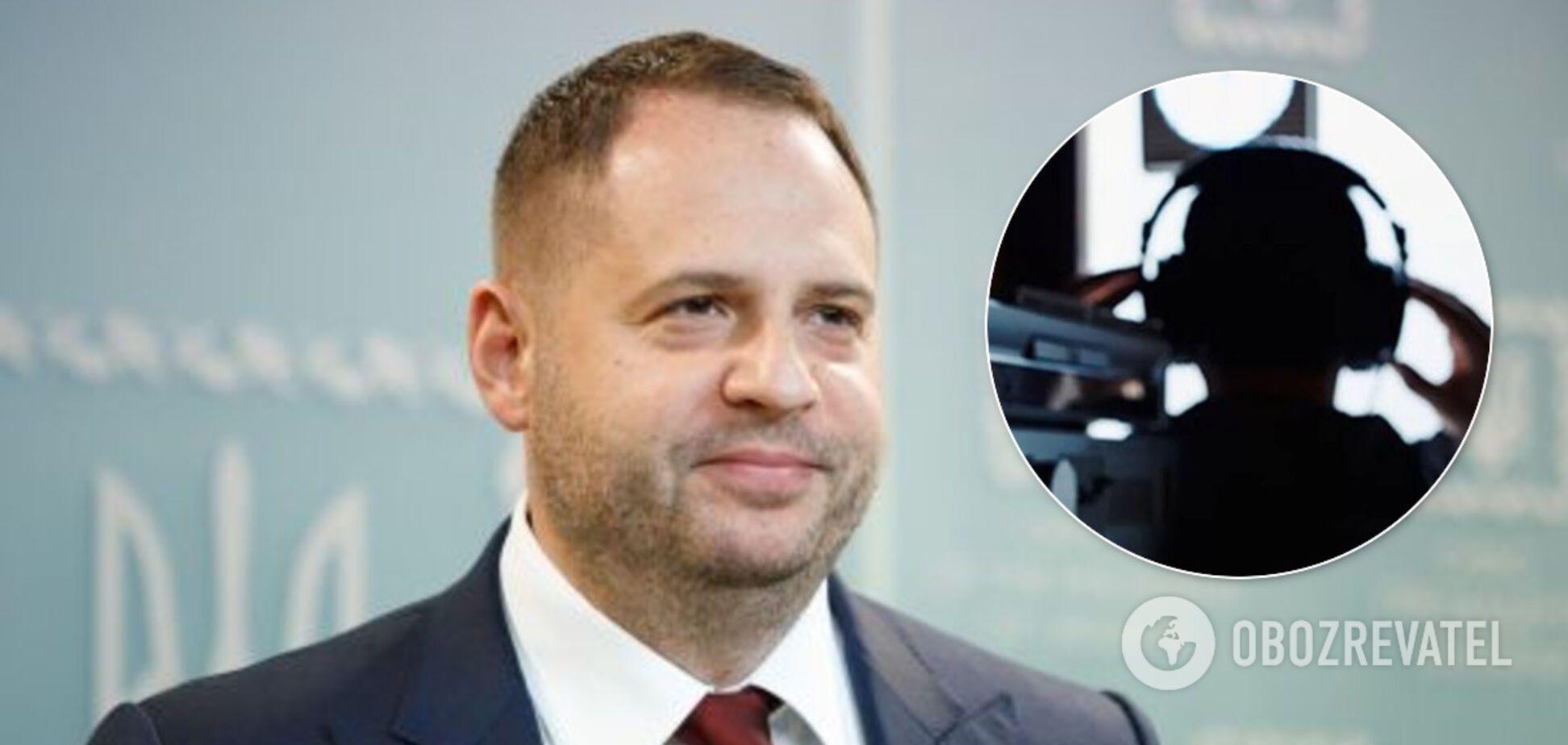 Глава ОПУ Андрей Ермак