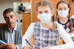 Как уменьшить риск заражения COVID-19 в классе: Комаровский дал советы