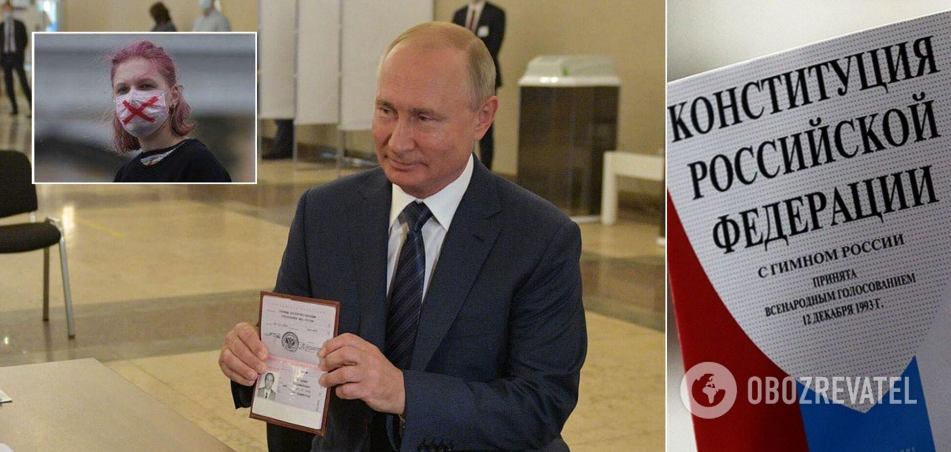У Росії завершилося голосування щодо поправок до Конституції