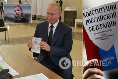 В России завершилось голосование по поправкам в Конституцию