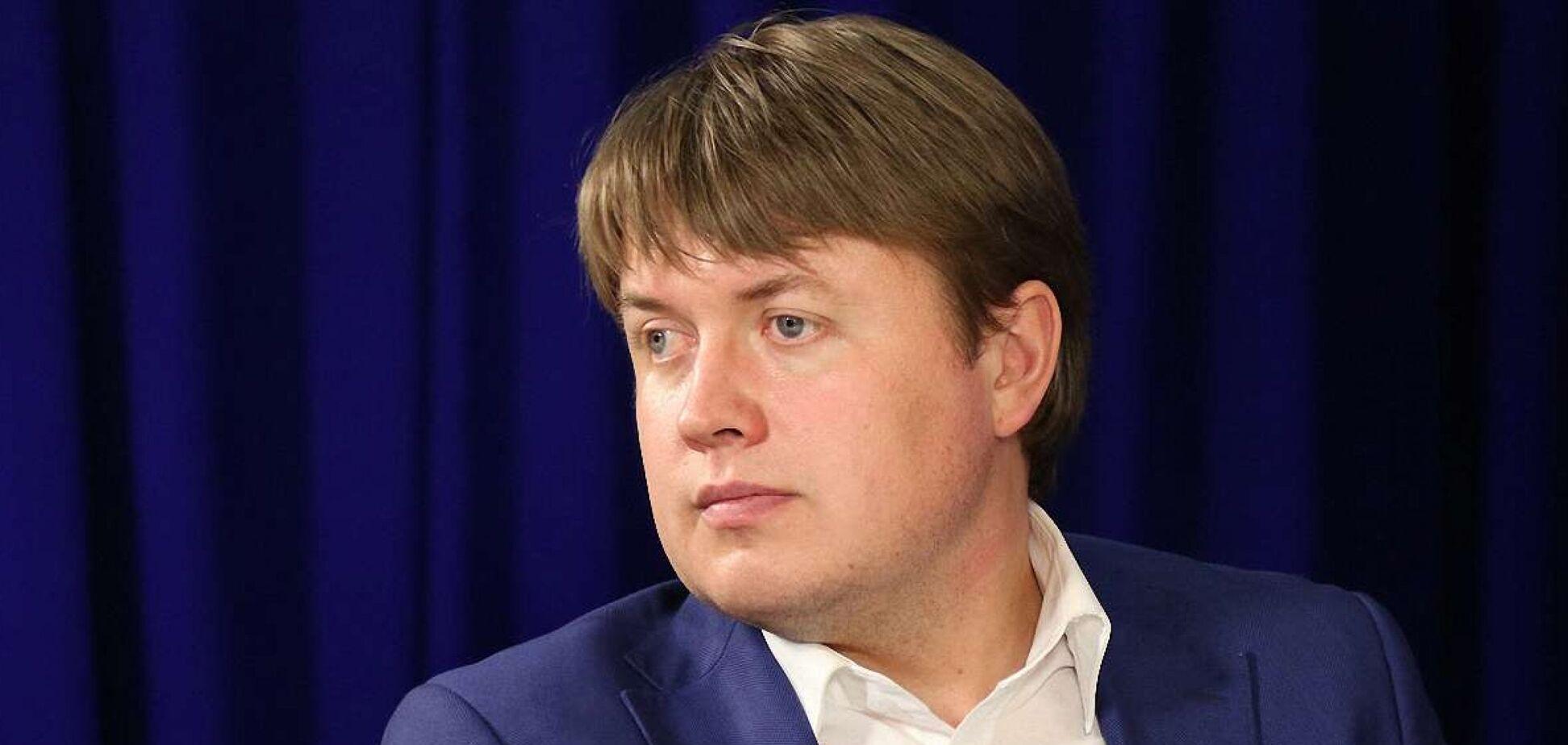 Герус предложил возобновить импорт электроэнергии из России (фото: Эхо Киева)