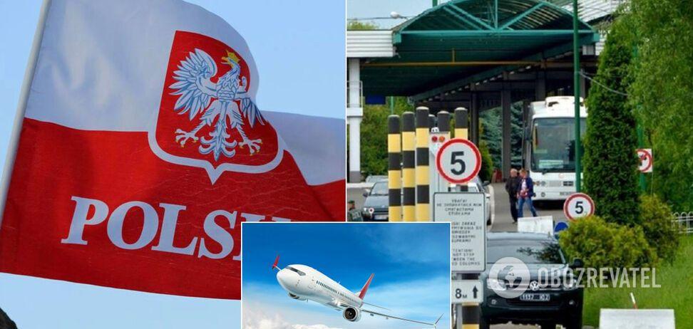 Польща скасувала обов'язковий карантин для пасажирів з України