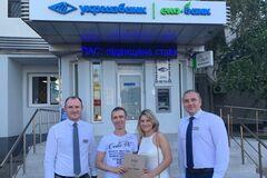 Молодая семья из Одесской получила кредит на жилье от Укргазбанка (фото: Facebook Кирилла Шевченко)