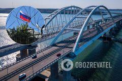 У ЄС вирішили розширити санкції проти Росії за Кримський міст