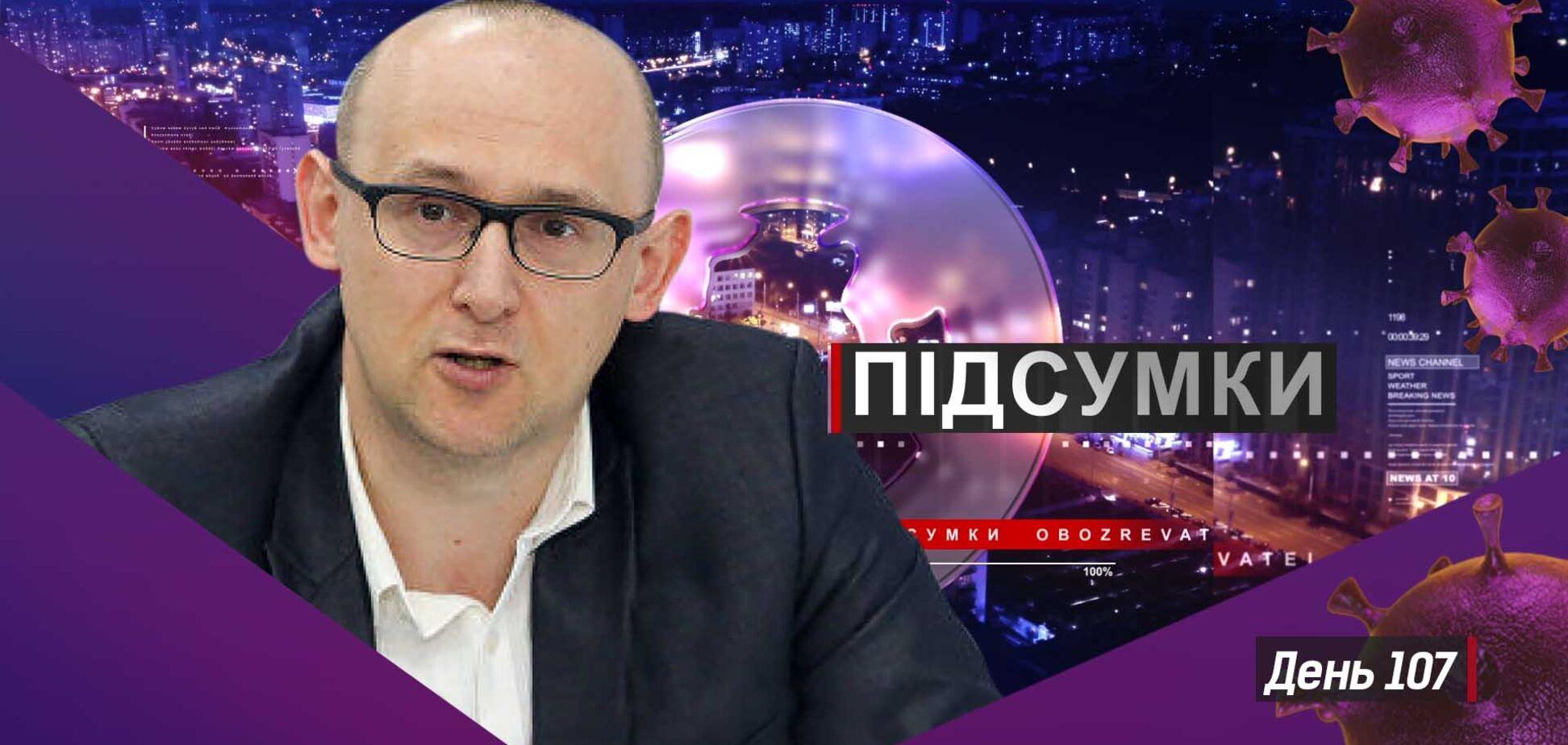 'Нафтогаз' остается монополистом: Корольчук о смене поставщика газа