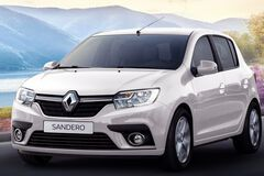 Renault Sandero. Фото: Renault