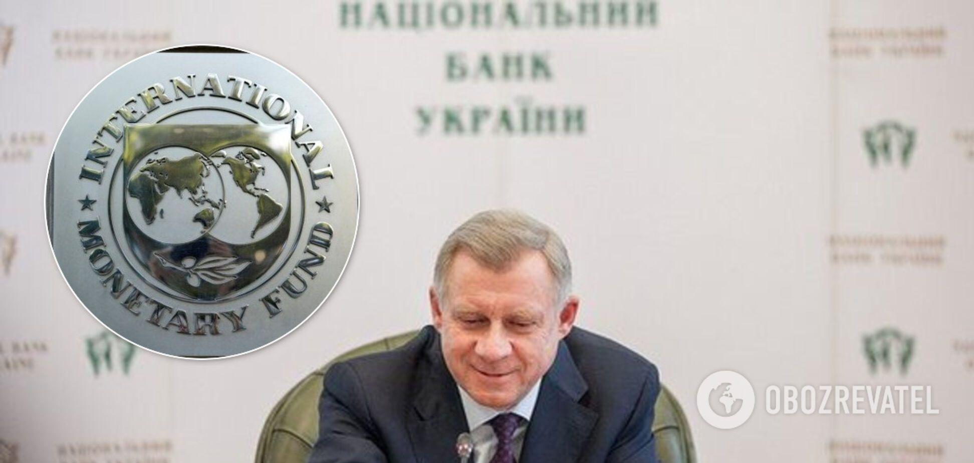 В МВФ и Евросоюзе отреагировали на отставку главы НБУ Смолия