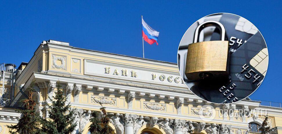 Россиян предупредили о блокировке счетов в банках в военное время