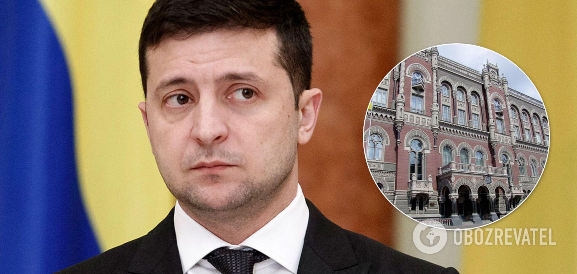 Зеленский обсудил с банкирами кандидатуру на пост главы НБУ