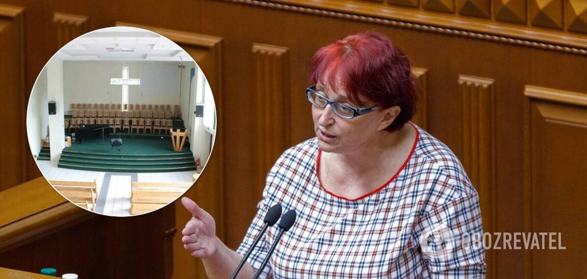 Нардепка Галина Третьякова