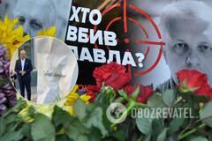 В Киеве открыли мемориал Шеремету: активисты провели митинг в четвертую годовщину убийства журналиста