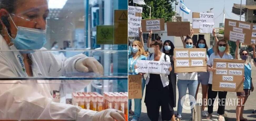Медсестры в Израиле устроили забастовку