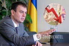 Девальвація курсу гривні на 10% допоможе економіці України, – Гетманцев
