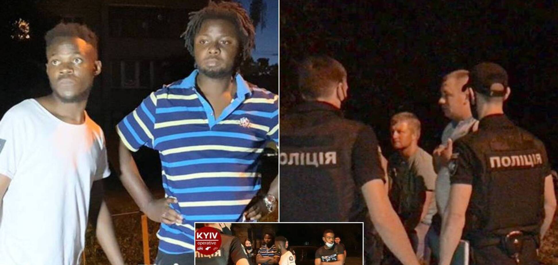 Напад на іноземних студентів у Києві