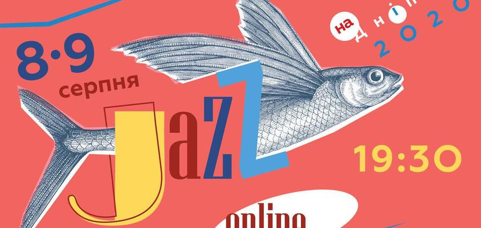 Международный фестиваль 'Джаз на Днепре-New Story' проведут в онлайн и офлайн форматах