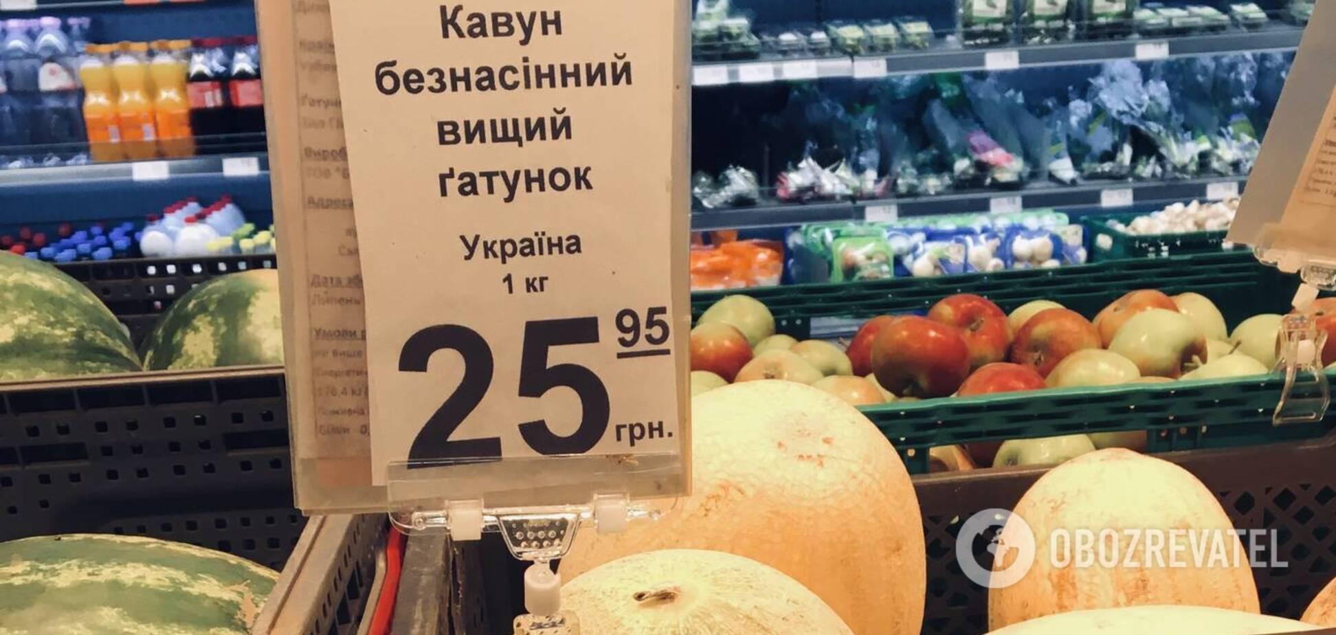 Ціни на фрукти в Дніпрі вражають: чому так дорого