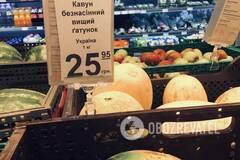 Цены на фрукты в Днепре поражают: почему так дорого
