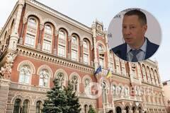 Зеленский представил Кирилла Шевченко сотрудникам Нацбанка