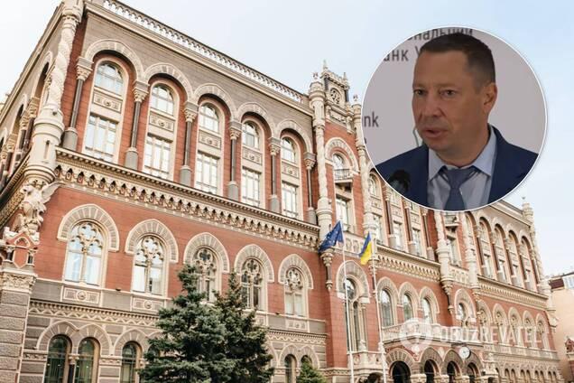 Кирилл Шевченко рассказал об е-гривне