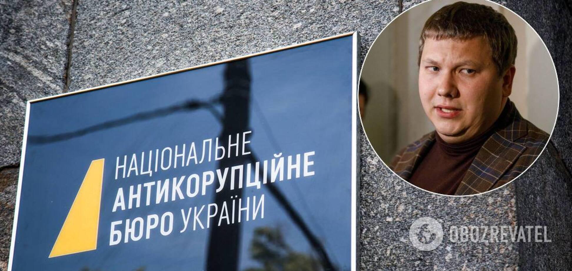 НАБУ закрило справу проти нардепа від 'Слуги народу' Медяника