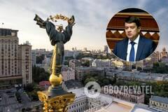 Разумков сказал, что худший период коронакризиса для Украины еще впереди