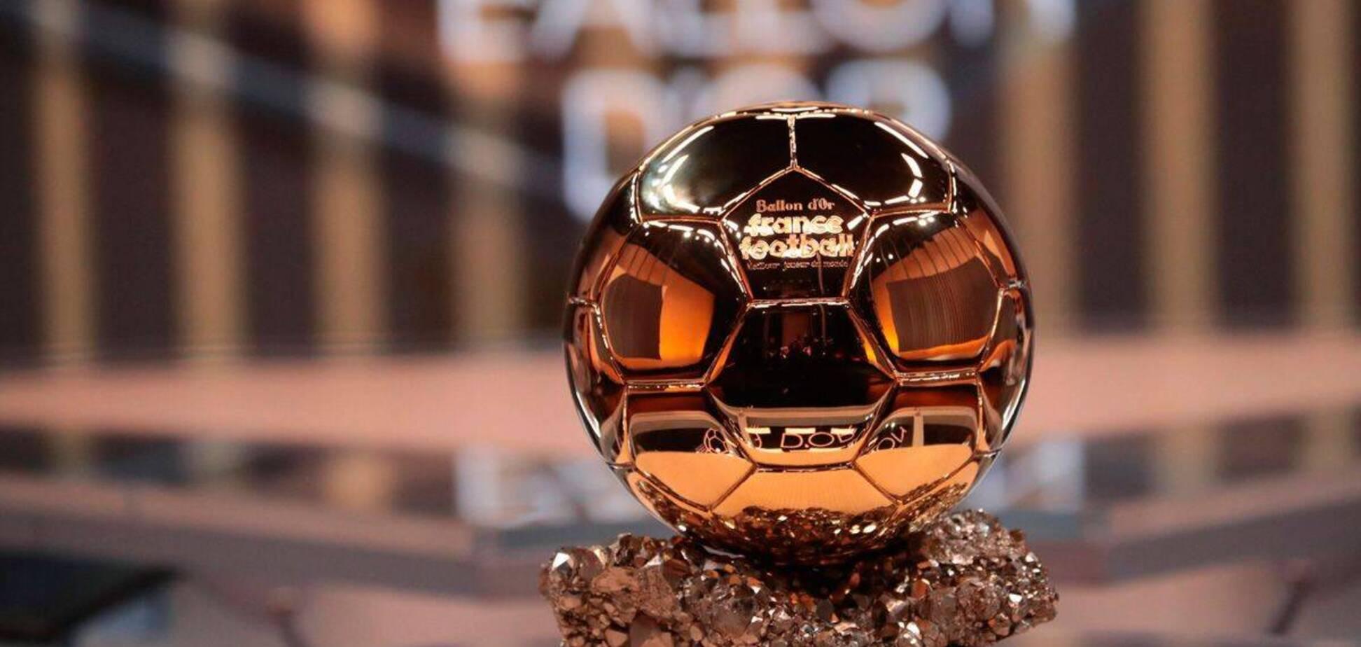 France Football скасував церемонію вручення 'Золотого м'яча-2020'