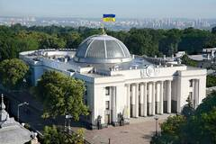 Верховную Раду ждет ребрендинг к годовщине Независимости Украины