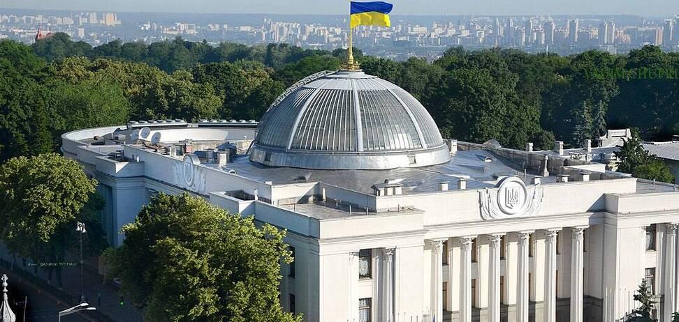Комітет Ради звернувся до Зеленському та Шмигаля через тиск на 'Укрлендфармінг'