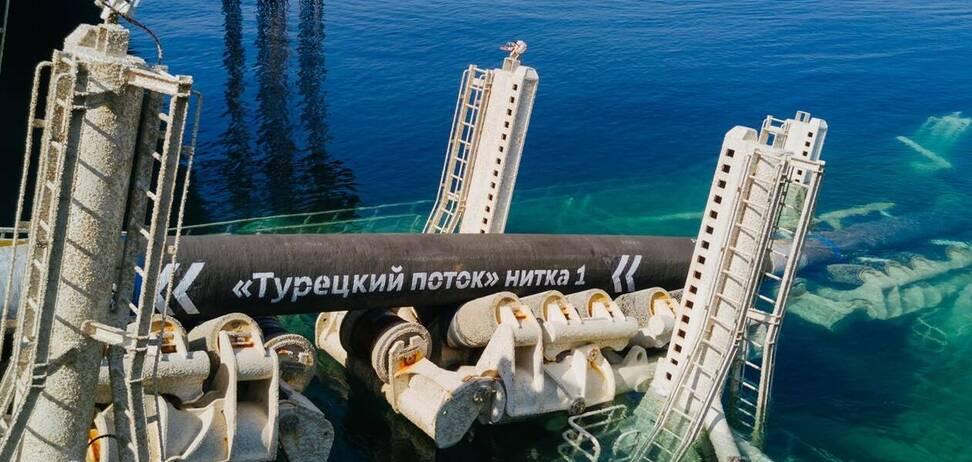 Турция остановит 'Турецкий поток'