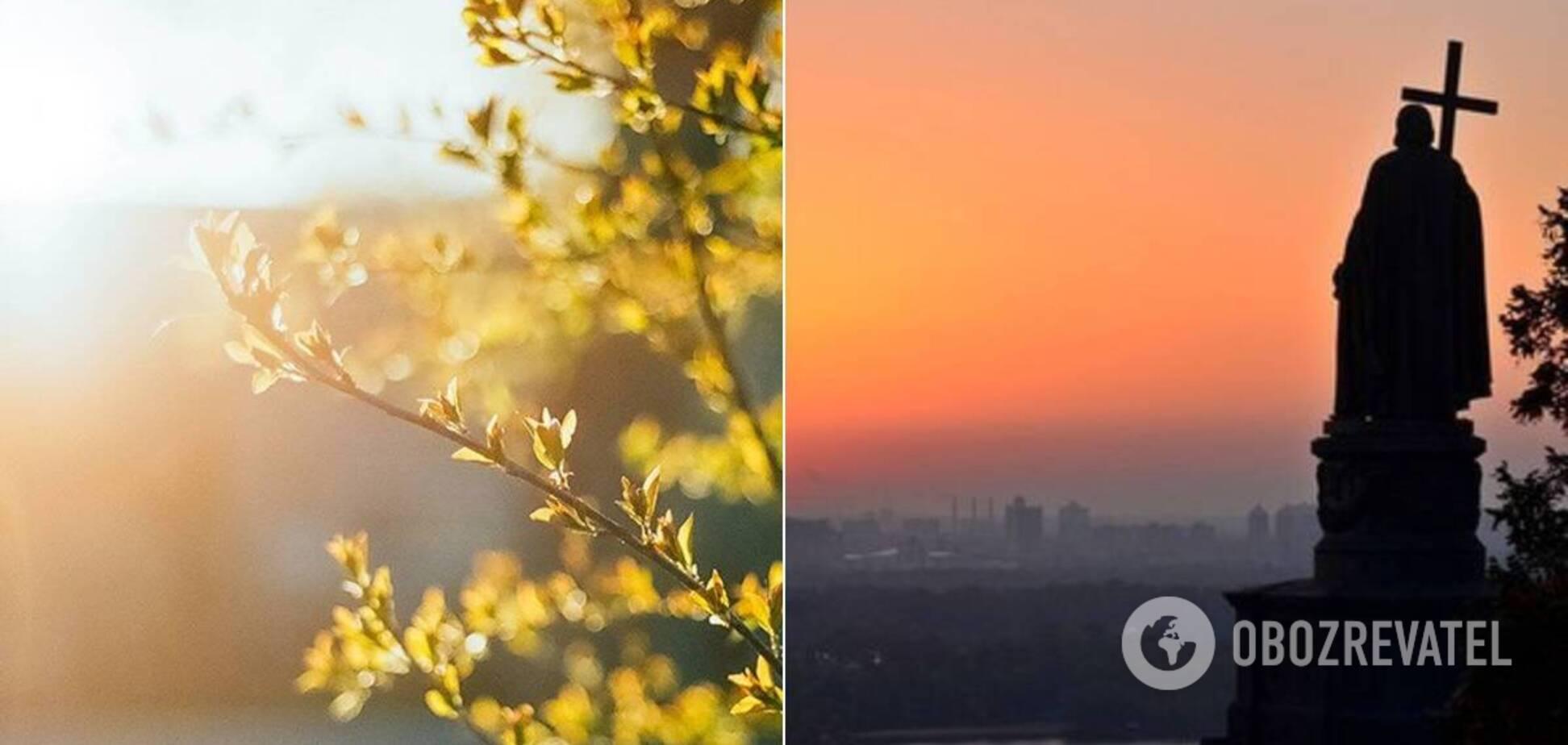 У Києві буде суха, але прохолодна погода