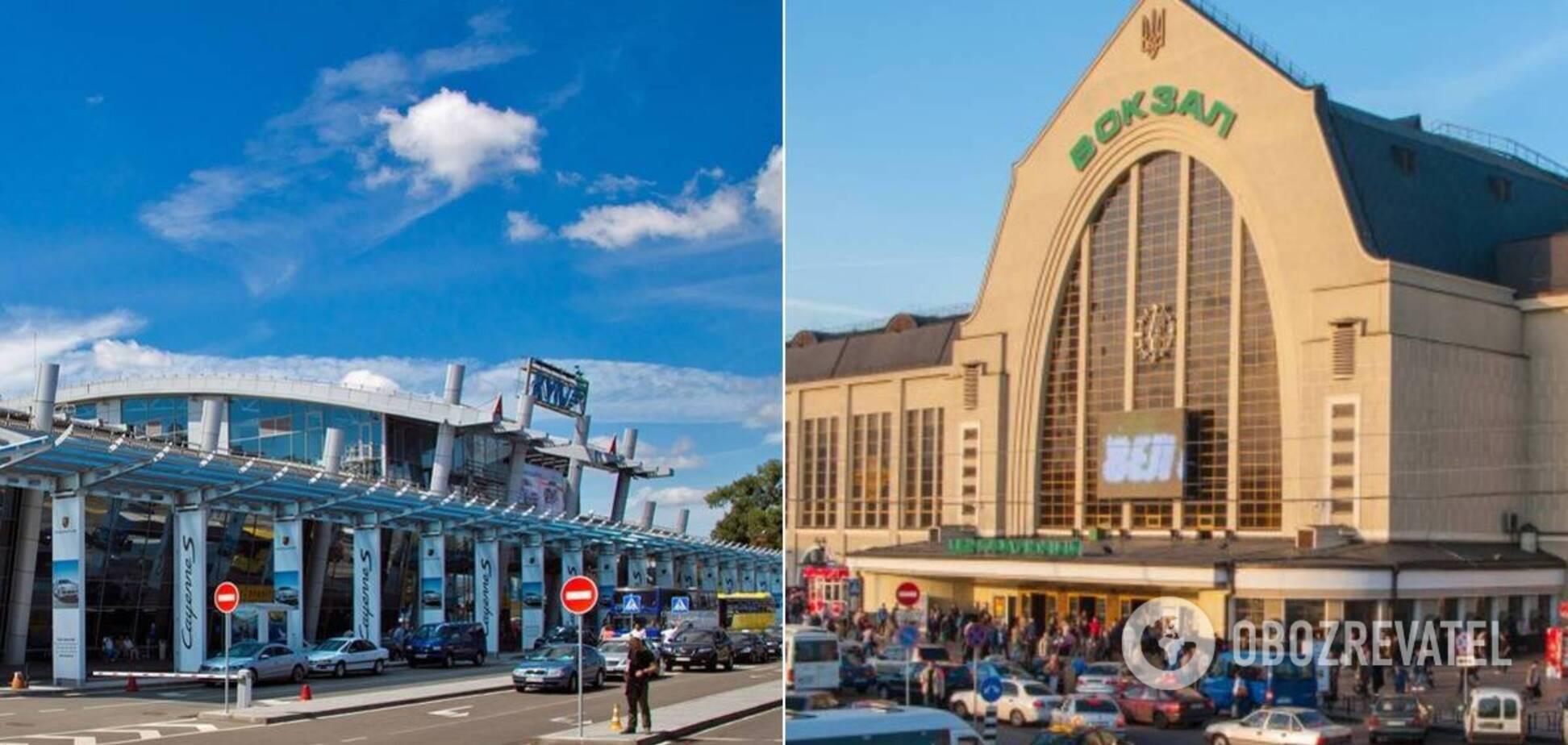 У Києві замінували 'Жуляни' і центральний вокзал