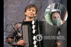 Український акордеоніст розповів, що у нього 4-а стадія СНІДу