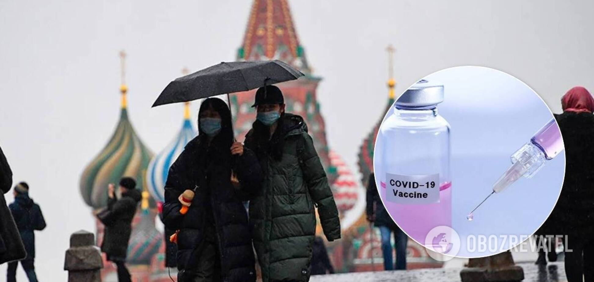 Россия объявила о готовности вакцины от COVID-19