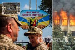 Шестая годовщина освобождения Торецка и Рубежного от оккупантов: в ВСУ вспомнили героическую спецоперацию