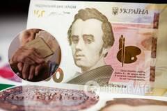 Как изменится жизнь украинцев в августе