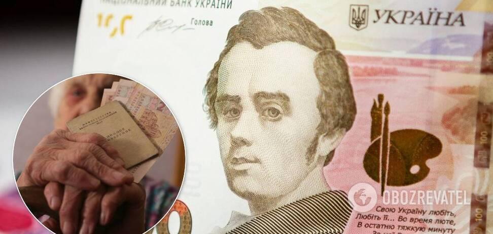 Українцям кардинально перерахують пенсії в кілька етапів: що і коли зміниться