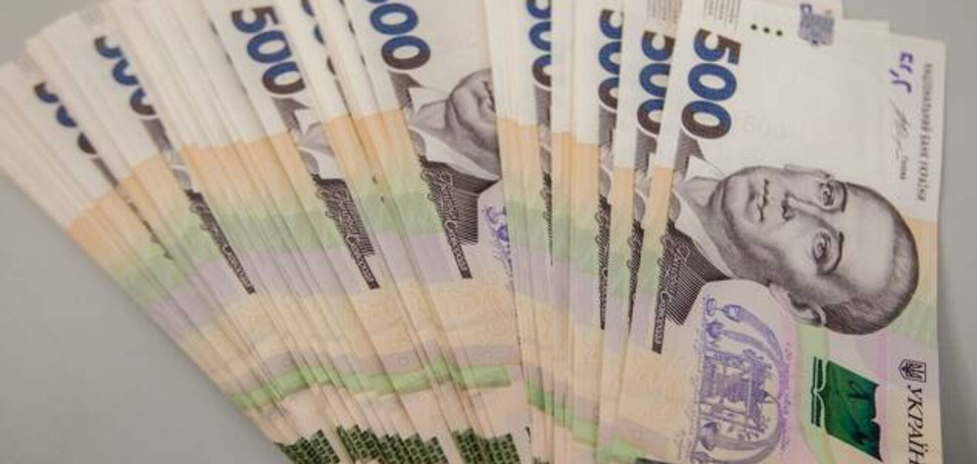 Минфин продал ОВГЗ на 11,5 млрд гривен