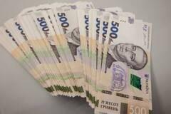 Мінфін продав ОВДП на 11,5 млрд гривень