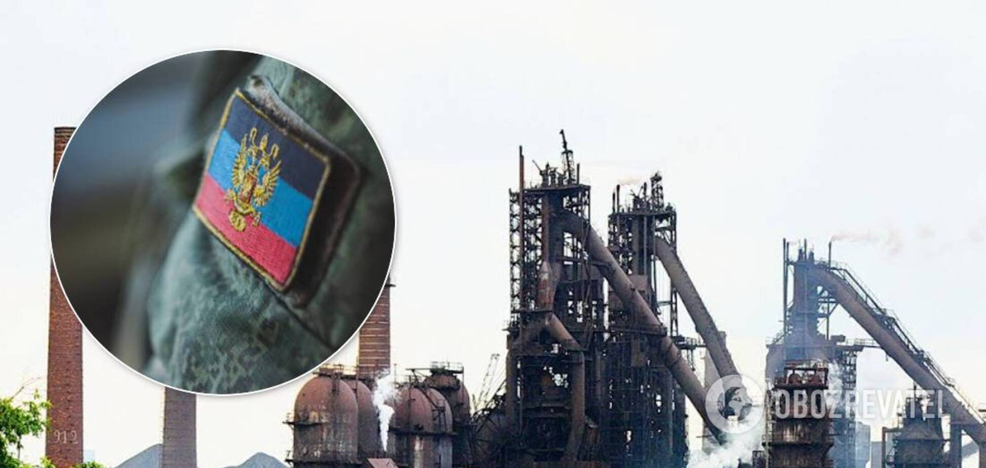 Террористы не вложили ни копейки, – блогер показал, как пришел в упадок завод в Енакиево
