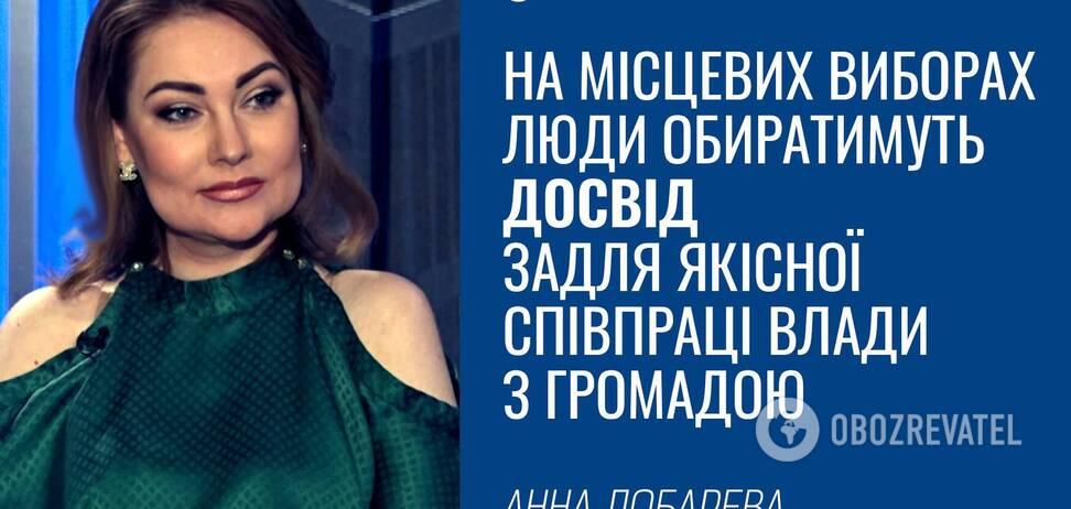 Місцеві вибори 2020: кого обиратимуть українці?