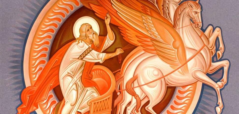 Вознесение святого пророка Илии. Автор: Константин Маркович