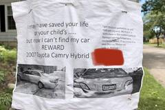 Водитель по пьяни потерял Toyota Camry и теперь ищет ее через объявления