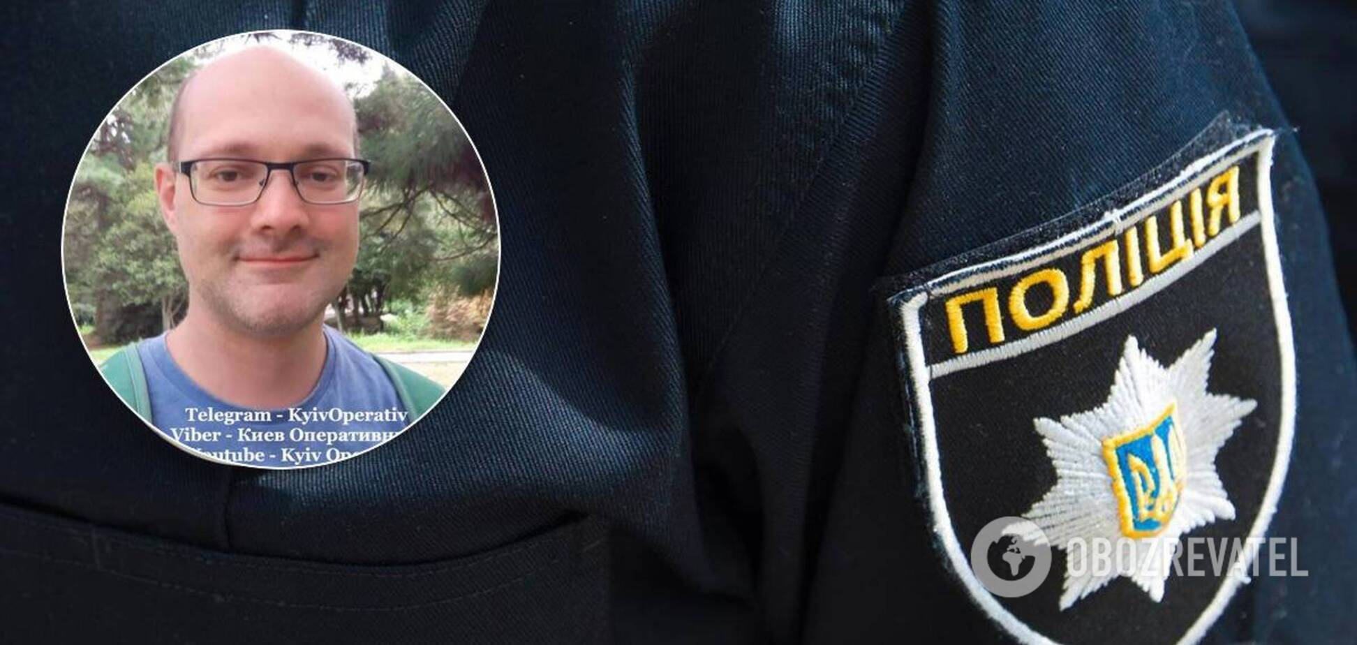 У Києві знайшли мертвим зниклого волонтера Кучапіна