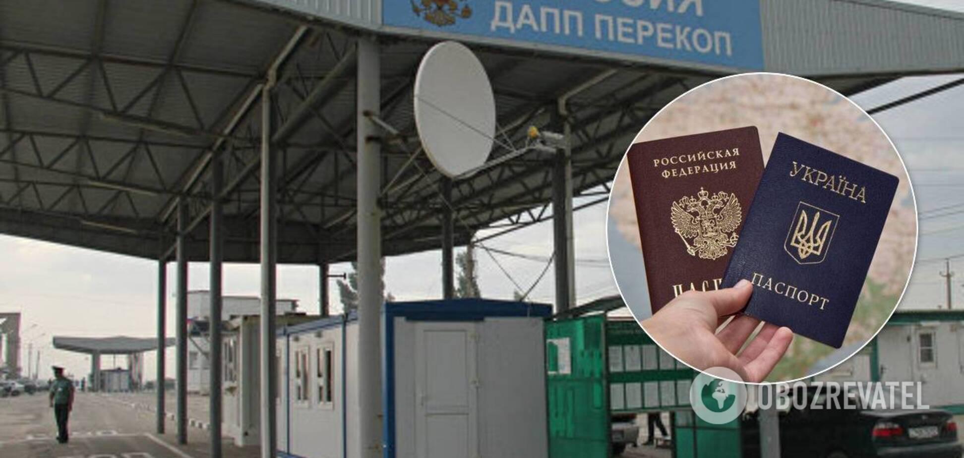 ФСБ почала штрафувати кримчан за перетин адмінкордону за паспортом України. Документ