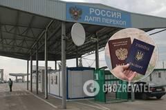 ФСБ начало штрафовать крымчан за пересечение админграницы по паспорту Украины. Документ