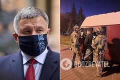 Аваков объяснил штурм пустого автобуса в Луцке: силовики играли 'по правилам'