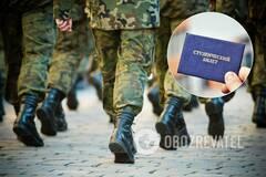 Замість вишу – армія: в Україні спалахнув скандал через призов-2020