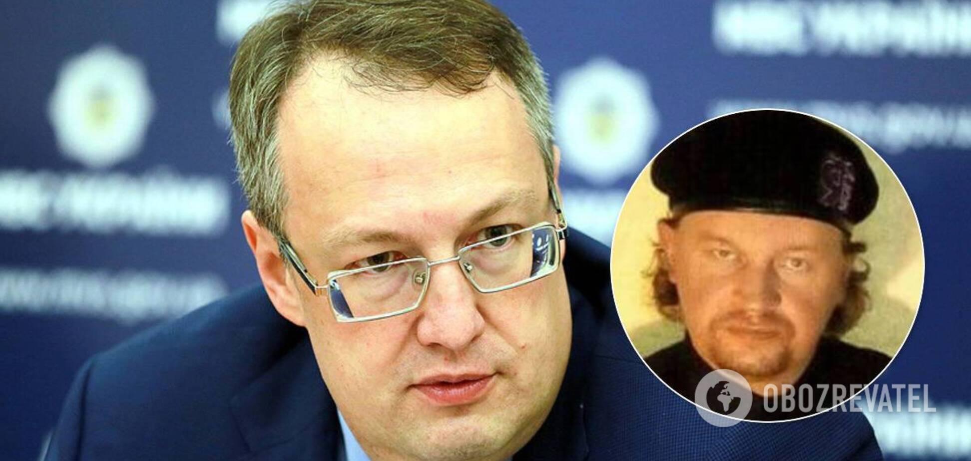 Геращенко сказав, де зараз терорист Кривош та яке його чекає покарання