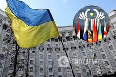 Украина выйдет из соглашений СНГ о гуманитарном сотрудничестве