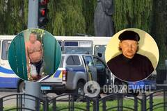 Сообщник Максима Плохого в Харькове